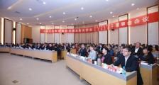 会议 ▎2020年中国纺织服装教育学会高职高专教育分会、 中等教育分会、继续教育分会理事会会议召开(图文)